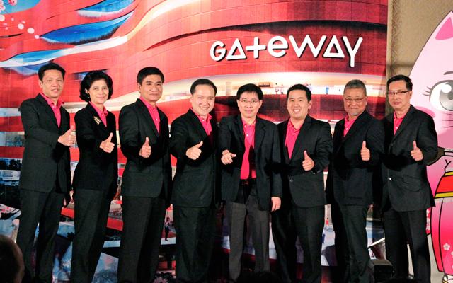 Photo_Gateway_Ekamai