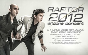 RAPTOR 2012 Encore Concert