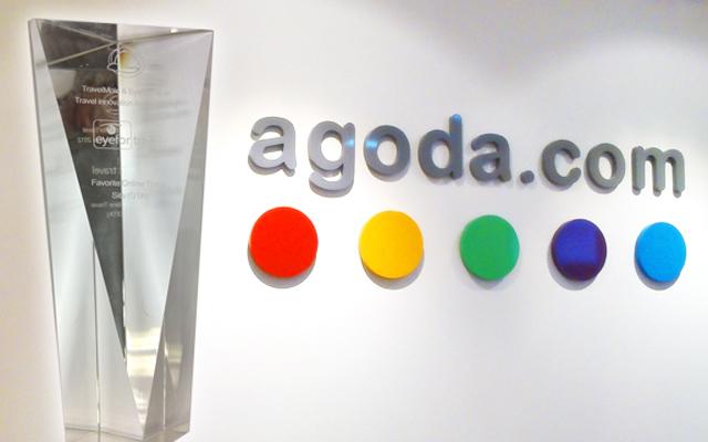 award-agoda
