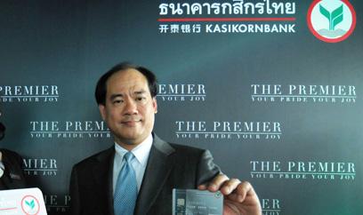 ปกรณ์-พรรธนะแพทย์-รองกรรมการผู้จัดการ-ธนาคารกสิกรไทย