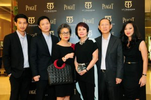 Piaget : Master of Ultra-Thin Exhibition