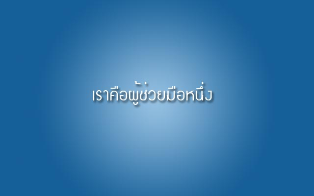 ad-dp-0001
