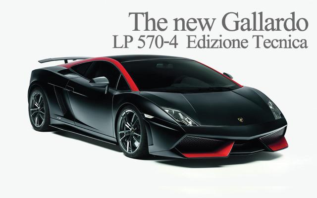 The-new-Gallardo-LP-570-4-Edizione-Tecnica