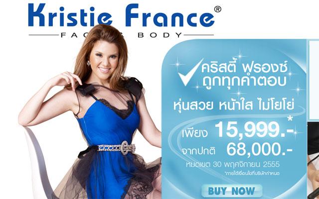 Kristie France