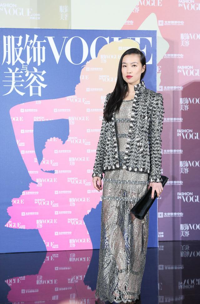 Yi Zhou Vogue 120th Anniversary Octlober 30th