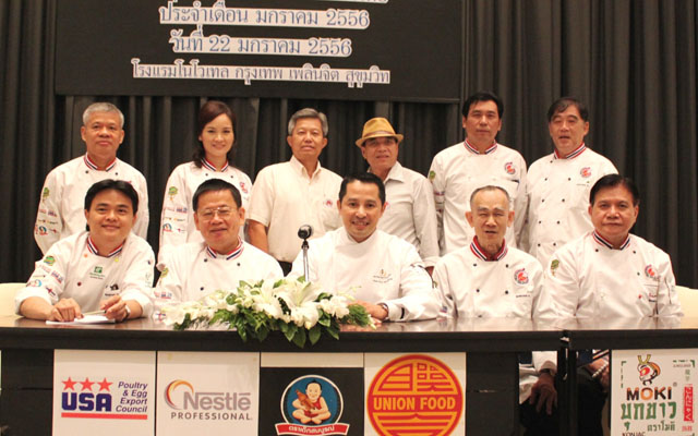 Novotel Ploenchit 'Thai Chef's Association Meeting'