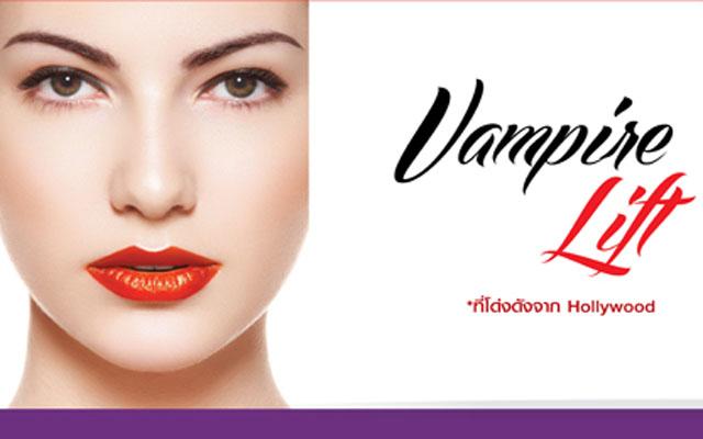 BrannerIm_webapex vampire2