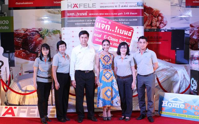 Hafele 90 Years Anniversary Campaign