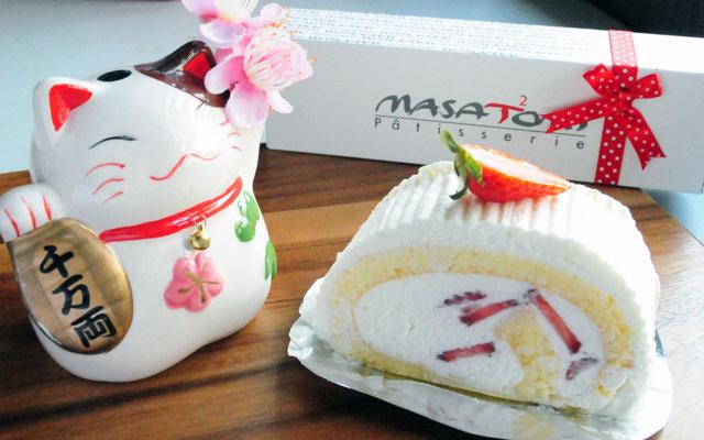 Strawberry Shortcake 01