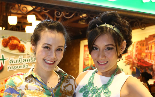 สองสาวคนสวย