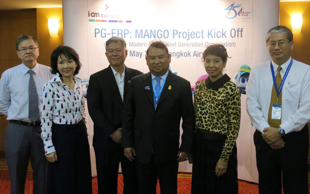 Bangkok Airways ERP project kicks off_re