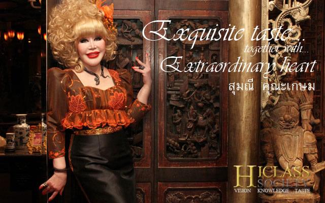 Thailand Diva_Hiclass Society_สุมณี คุณะเกษม 01