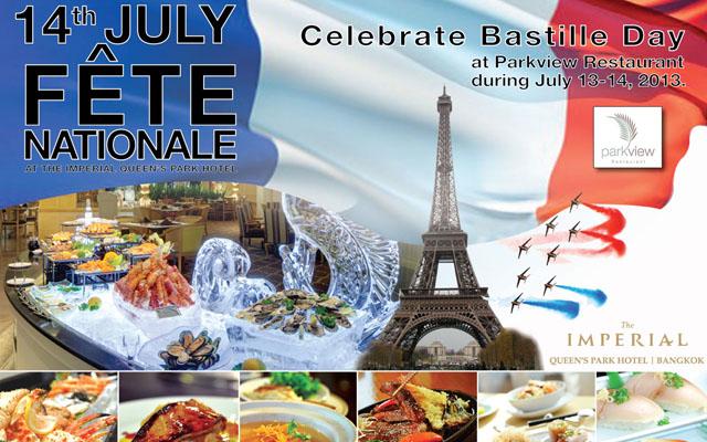 อิ่มอร่อยเฉลิมฉลองวันชาติประเทศฝรั่งเศส