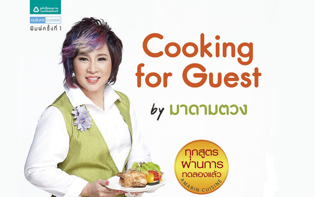Cooking for Guest by MadamTuang