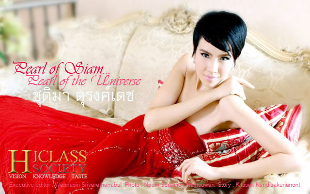 Pearl of Siam ชุติมา ดุรงค์เดช Cover