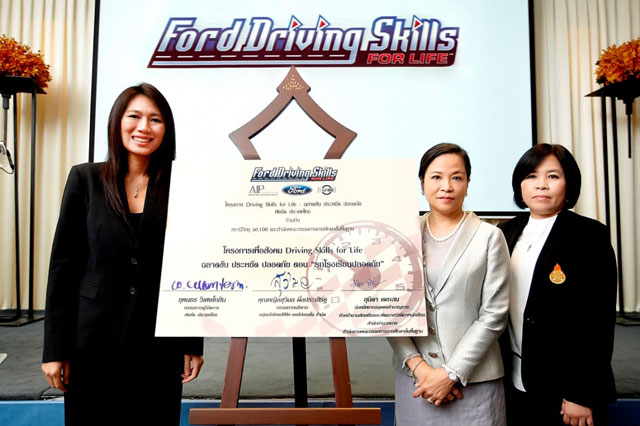 Driving-Skills-for-Life2