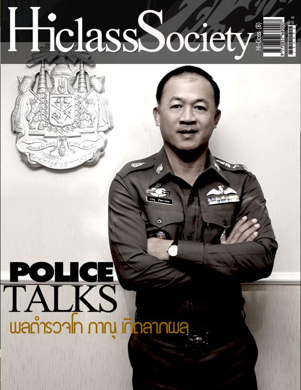 cover-cop