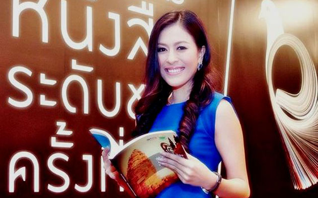 โบว์ลิ่ง ปริศนา กัมพูสิริ นางสาวไทย 2555
