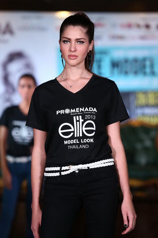 Promenada Elite2