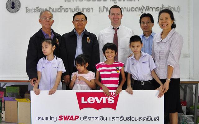 Levis Swap Donation_1