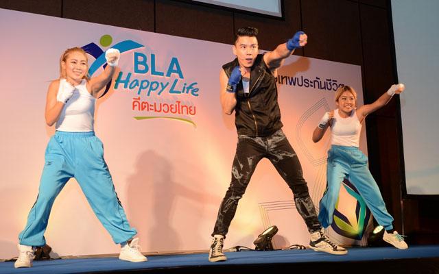 BLA คีตะมวยไทย 2_Resize