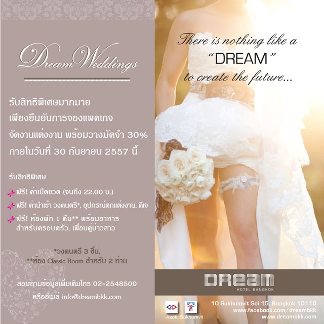 Wedding  Promotion 2014 (TH)