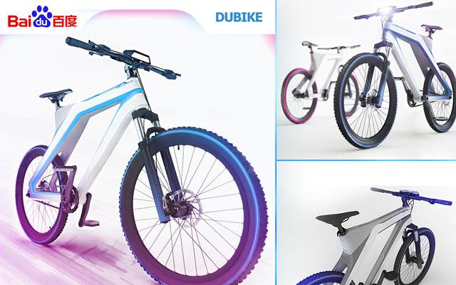 Dubike_Image