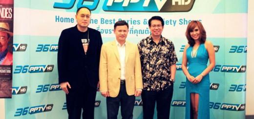 01 PPTV HD