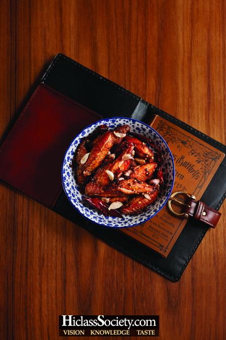 Fried Chili Wing