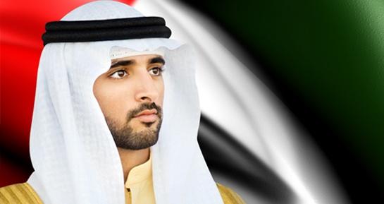 Hamdan bin Mohammed bin Rashid Al Maktoum - Fazza of dubai
