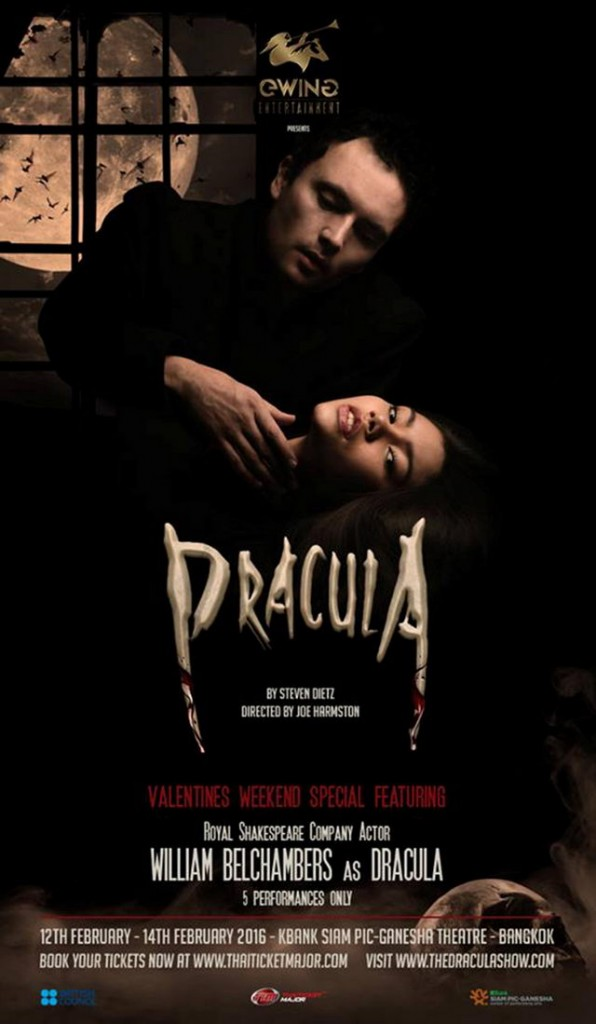 Dracula - William_Myra_hi