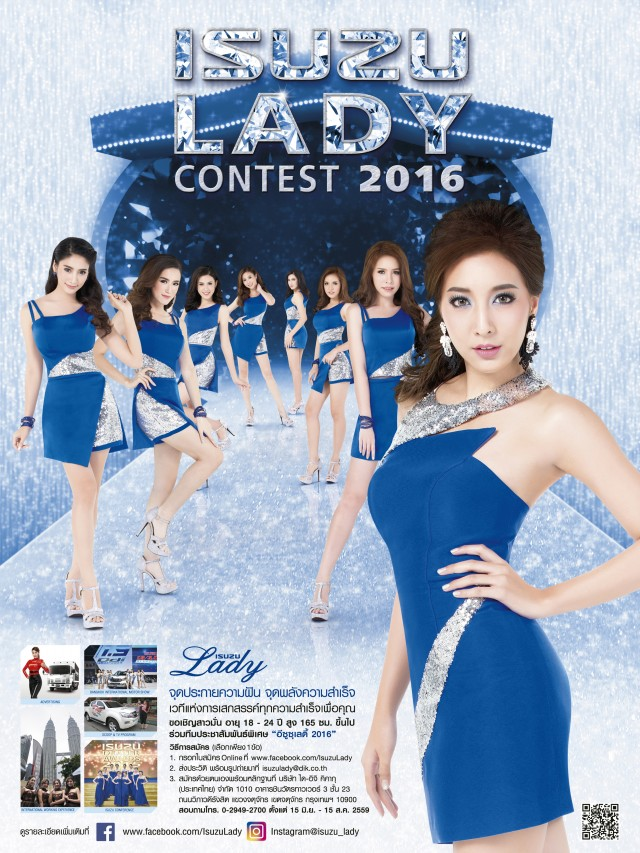 CRE-AW-Poster-Lady-2016-Final~1