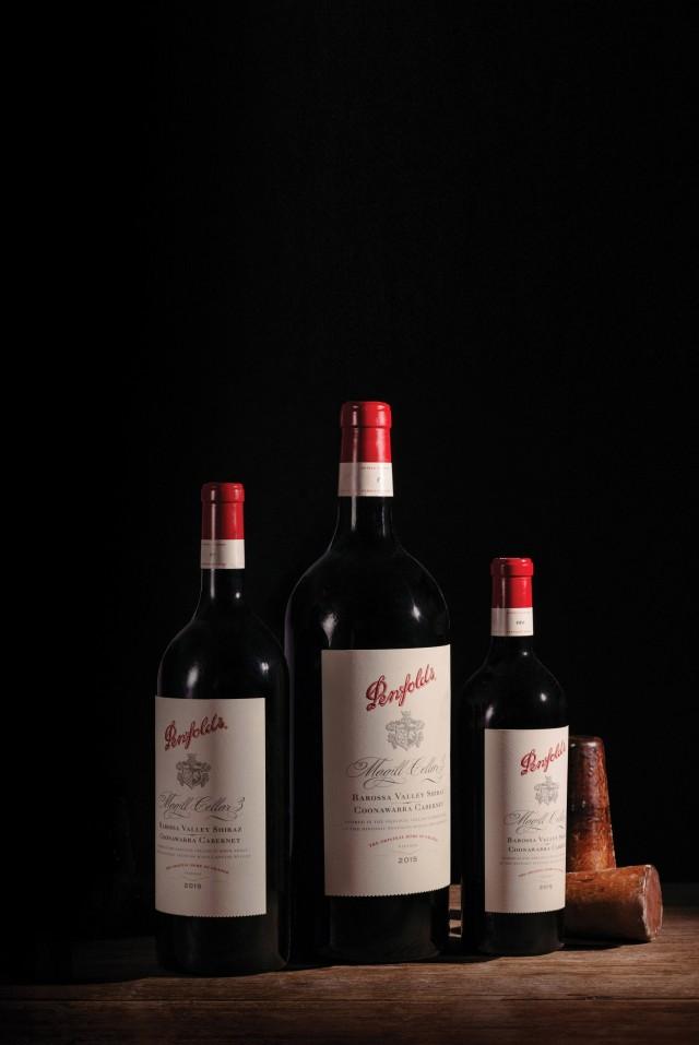 Magill Cellar 3 Bottles~1