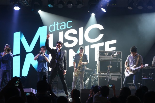 World Music Streaming Day by dtac_9~1