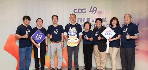 CDG-49th-Anniversary-02
