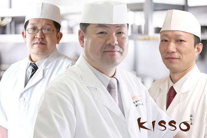 3-Chefs-Sheraton-Miyako-Osaka