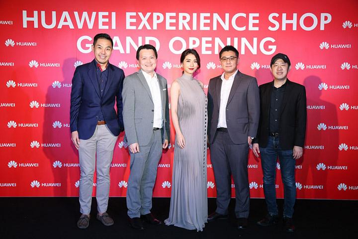 Huawei-Shop_1
