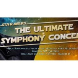 Star Wars - The Ulitmate Symphony Concert