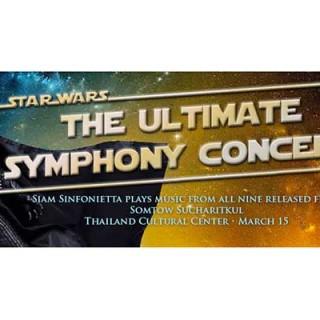Star Wars - The Ulitmate Symphony Concert